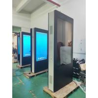 China 55 inch outdoor  freestanding  digital signage LCD screen for advertising display on sale