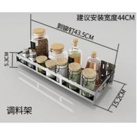Commercial Stainless Steel Wall Spice Rack Sauce Holder Stable Structure Manufactures