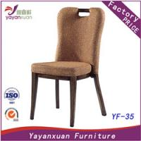 China Fabric Dining Room Chairs For sale at Low Price (YF-35) on sale