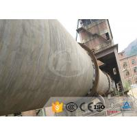 China YZ1225 Ceramsite Production Line Rotary Or Vertical Cement Production Equipment on sale