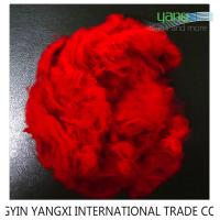 Bosilun Low Melt Fiber 51 / 64 / 76mm Multiple Length For Non Woven Fabric Manufactures