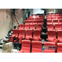 China Electric 4D Cinema Equipment With Energy Saving Smooth 4 Seats / Chair on sale