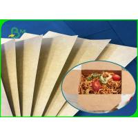China 300gsm +15g PE Coated Paper Eco - Friendly & Clean For Making Food Boxes on sale