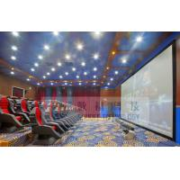 Exciting 5D movie theater with  cinema luxury proposal amazing design Manufactures