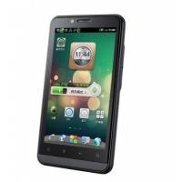 China ZOPO ZP200 3G Smart phone MTK6575 Android 4.0 1GB+4GB on sale