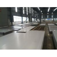 254SMO(00cr20ni18mo6cun)(1.4547) Stainless Steel Sheet / Plate , 1.4547 Plate/EN 1.4547 Manufactures