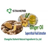 China Supercritical Fluid Extraction Ginger extract Ginger Oil Plant Extract Ginger Oil on sale