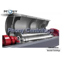 China Peony PDC Series Full Automatic Decanter Drilling Mud Centrifuge on sale
