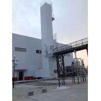 High Purity Al steel Cryogenic Air Separation Plant for Liquid Nitrogen Oxygen Gas Manufactures