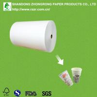 China high quality PE coated paper in roll wholesale