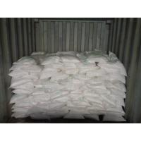 China Sodium Bicarbonate(NaHCO3) Food / Feed / Medical Grade on sale