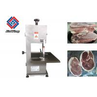 China Low Energy Consumption Food Processing Machine , Meat Bone Saw Machine on sale