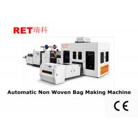 Buy cheap Full Auto Paper Packing Machine With Automatic Pneumatic Punching Device from wholesalers