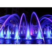 Water dance light fountain singing water feature for decoration garden water fountain Manufactures