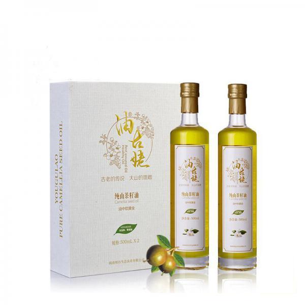 olive box (3).jpg