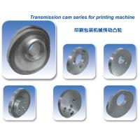 Custom Textile Machinery Parts Transmission Loom Cam For Printing Machine, Dobby Manufactures