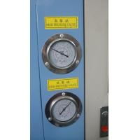 Buy cheap 3HP Chiller Water Cooling Machine Auxiliary machinery 8600W , CE SGS ROHS from wholesalers