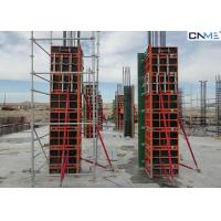 Safe Round Column Formwork , Column Steel Formwork 50mm Increments Manufactures