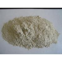 China Raw Auxiliary Material 60 Mesh Zeolite Powder For Chicken Feed Additives on sale