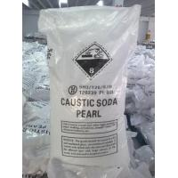 SGS text ,BVcertification , hot sale ,free sample ,White pearl 99% caustic soda Manufactures
