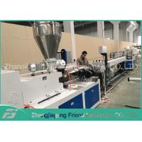 Environmental Protection Plastic Pipe Machine High Output Simple Operation Manufactures