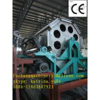 China Paper Egg Tray Making Machine Price with CE Certificate on sale