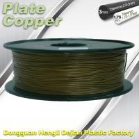 Eco Friendly Plated Copper PLA 3D Printer Filament PLA Material For 3D Printing Manufactures