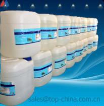 China Environmentally friendly Nano flame retardant on sale