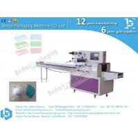 China face mask flow pack machine pillow bag packaging machine on sale
