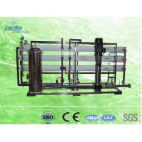 China 1000 LPH Stainless Steel Reverse Osmosis Water Treatment Plant on sale