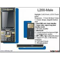 China Hot !! L200-male 2 SIM 2 Standby Slim Mobile Phones on sale