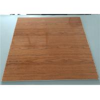 China Fireproof PVC Ceiling Boards For Interior Ceiling Decoration 595×595 Mm on sale