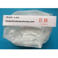 SARM Anabolic Bodybuilding Steroids Testolone RAD140 CAS 1182367-47-0 For Body Building Manufactures