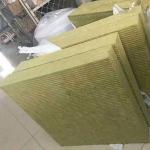 External Wall Rock Wool Insulation Board Manufactures
