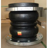 Buy cheap High quality DIN /BS standard double ball Rubber expansion joint-flanged type from wholesalers