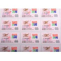 Quality PET Adhesive Hologram Security Stickers Water Resistant Anti - Corrosion for sale