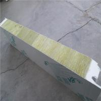 Easy Install Metal Sandwich Panels Outside Corrugated Steel Sheet Panel Manufactures