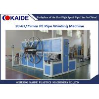 16-63mm HDPE Plastic Pipe Winding Machine  / 63mm PE pipe winder Manufactures