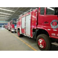 China Automatic Aluminum Alloy Roller Door for Emergency Rescue Trucks on sale