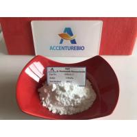 China Bodybuilding NMN Powder Water Soluble Nmn And Nr Cas 1094 61 7 ISO Approved on sale