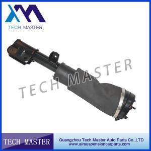LR012885 LR012859 Air Suspension Shock Land Rover Air Leveling Damper Strut Manufactures