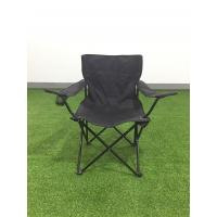 China Iron Metal Folding Outdoor Picnic / Camping Beach Chair With Carrying Bag on sale
