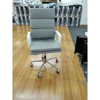 Swivel Luxury Executive Office Chair High Back Grey Color With Lift / Tilt Function Manufactures