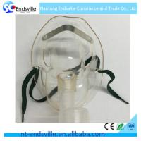 Disposable PVC sterilized breathing machine mask Manufactures