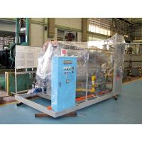 Heat Treatment Natural DX Gas Generator SGS / BV / CCS / ISO / TS Manufactures