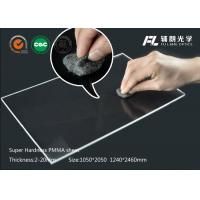 Transparent Hard Coated Acrylic Sheet 2mm Thick For Mini Environment Manufactures