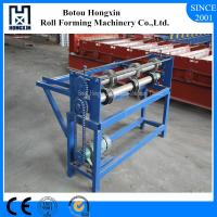 Buy cheap High Performance Roll Forming Machine Parts Roof CE Slitting Machine from wholesalers