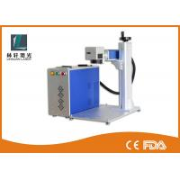 100W Deep Etching Metal Laser Engraving Machine Air Cooling For Die Steel Manufactures