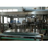 High Performance Dairy Yogurt Production Plant Processing Line 250ml-1000ml For Turnkey Projects Manufactures