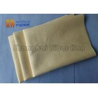 Synthetic Shammy Towel Chamois Leather Cloth For Car 40cm*50cm 280gsm Manufactures